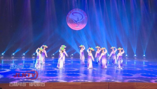 """""""健康生活·悦动www.yabet19.net""""www.yabet19.net省群众舞蹈大赛决赛启幕"""