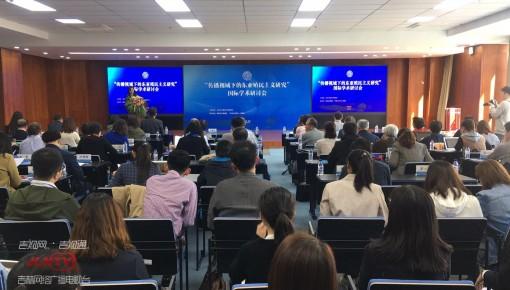 """""""传播视域下的东亚殖民主义研究""""国际学术研讨会在万博手机注册大学举行"""