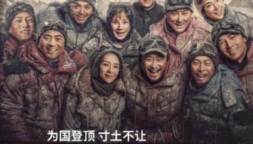 国庆档电影三强争霸,你最期待哪一部?