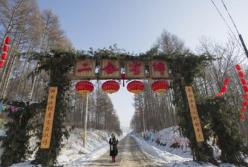吉林省确定46家省级休闲农业和乡村旅游星级示范企业(园区)!