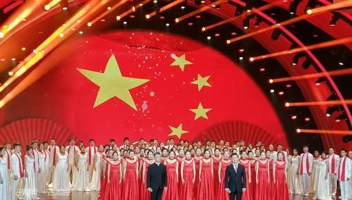 《我爱你中国》——吉林省庆祝中华人民共和国成立70周年电视文艺晚会即将播出