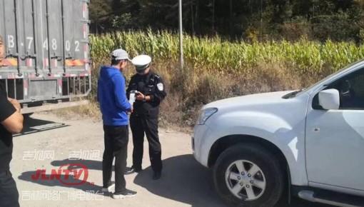 """吉林省20名""""记分大户""""被曝光 一司机以1050分"""" 位居第一"""""""