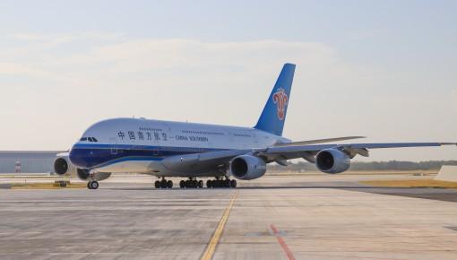 10月27日起 南航开通长春和延吉至北京大兴航线