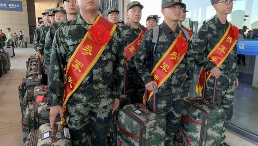 武警长春支队2019年度首批新兵入营