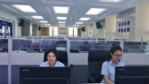 长春市场监督管理局中秋假期接收投诉举报信息184件