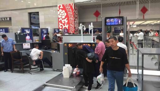 暑运落幕:长春站发送旅客744万人 目前仍有116件遗失物未被取走