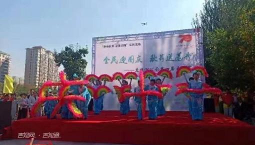 第四届采莲节在长春市兰桡湖公园盛大举行