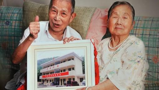 裸捐上海两套房和百万现金,为了啥?