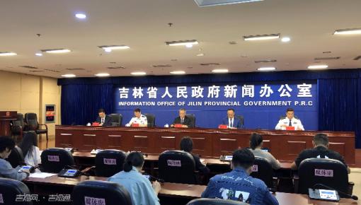 吉林省打击虚开骗税违法犯罪两年专项行动取得积极进展