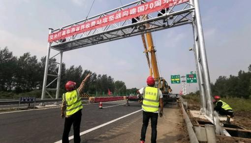即将启用!吉林省高速ETC门架正式吊装完成