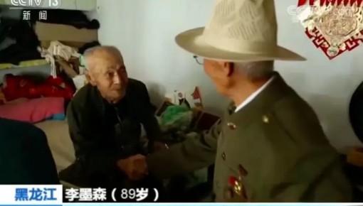 中秋节,他去看望了68年前的老战友