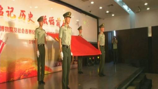 抗战胜利纪念日丨吉林省伪满皇宫博物院举行纪念活动