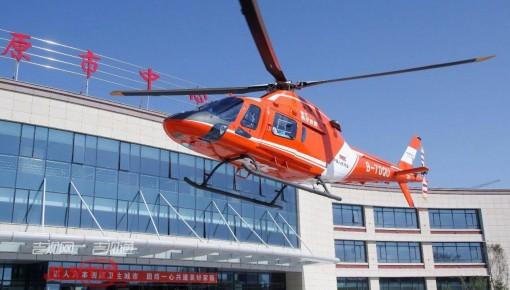 吉林省完成首次跨省院间航空救援转运 危重患者得到及时救治