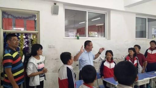 《吉林省孤儿基本生活费发放办法》发布
