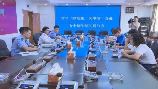 吉林省交警总队曝光公路、旅游客车违法次数较多企业