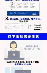 @www.yabet19.net人 违法记分满分教育和审验教育可以网上学习啦