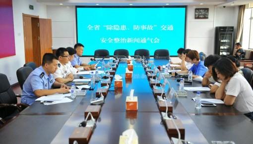 """吉林省交警""""点穴式""""打击交通违法行为 19人被终生禁驾"""