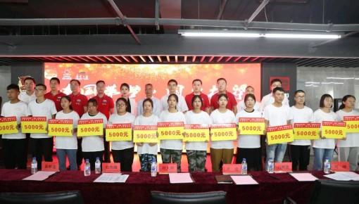2019脱贫攻坚公益计划www.yabet19.net省助学金发放仪式在长春举行