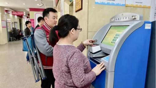 最新名单!亚博体育bet手机版下载省103家医院可用电子居民健康卡