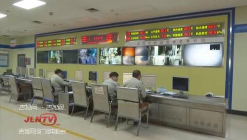10月10日零时珲春正式开栓供热