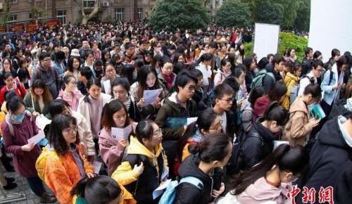 国考报名已进入最后时段 近80万人已通过资格审查