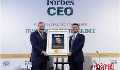 马云获福布斯终身成就奖 系首个来自互联网领域获奖者