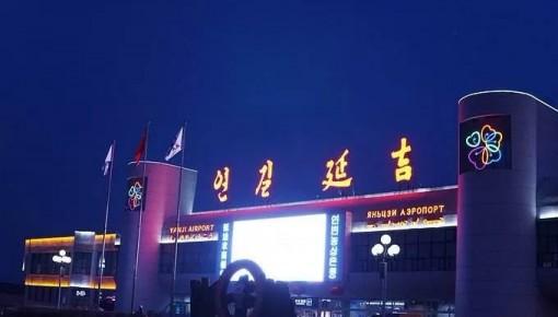 """延吉机场进入""""冬春航季"""",这些航班有调整!"""