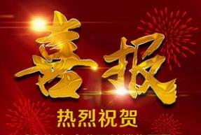 """双阳区奢岭街道马场村党支部书记李华靓当选""""全国十佳农民"""""""