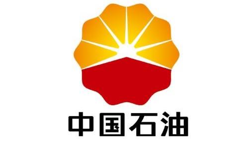 2019中国企业500强榜单公布 中国大企业挺进世界一流