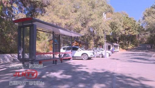 10月14日起 净月潭国家级风景名胜区禁车