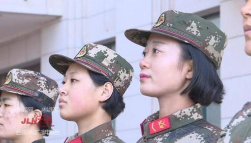 阅兵归来:万里挑一的吉林女兵