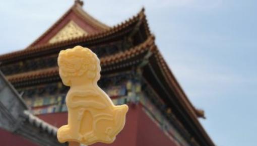 故宫博物院迎94岁生日 故宫雪糕、紫禁城徽章低调上线