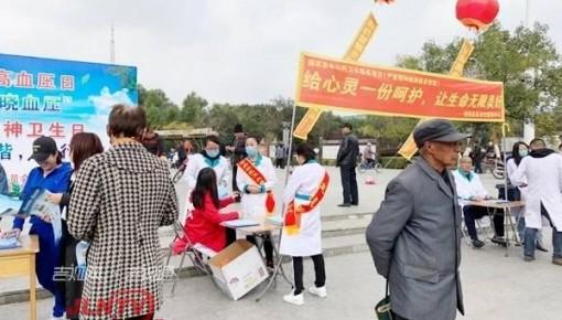 """榆樹市開展""""世界精神衛生日""""宣傳活動"""