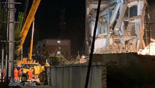 白城一银行办公楼坍塌 现场搜救工作已完成