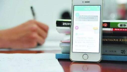 61.3%受访家长希望推出中小学生专用手机