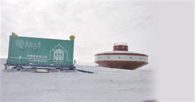 """我国将在南极首次启用大型""""充电宝"""",可连续供电一年!"""
