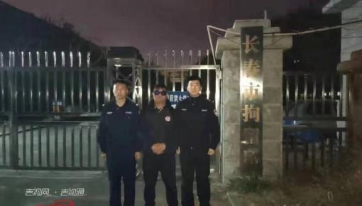 长春一男子朋友圈发视频辱骂交警被拘留