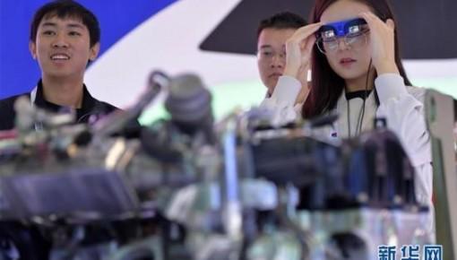 """风物长宜放眼量——从2019世界VR产业大会看""""中国信心"""""""