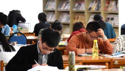 考研复习与毕业实习冲突大三实习期待新模式