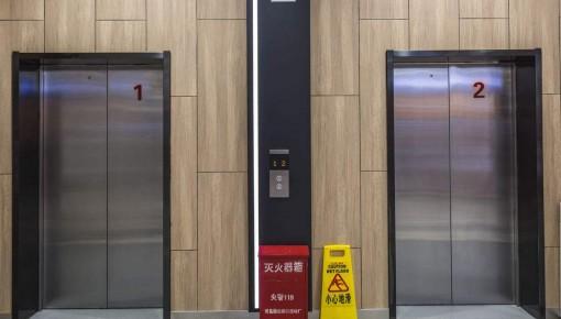 应急科普 | 乘电梯,这些行为很危险!