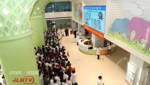 长春市儿童医院模拟真实火灾开展消防演练