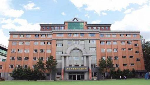 长春市首个中学生涯规划教育中心成立