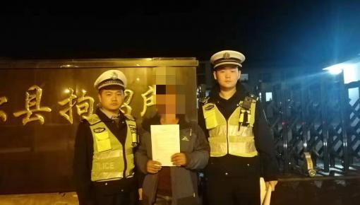 吉林高速公安靖宇分局连续查处3起涉证类严重交通违法行为