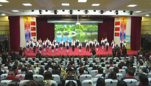 吉林省第五届少年儿童践行社会主义核心价值观现场会举行