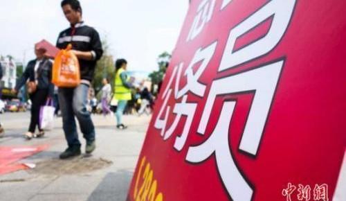 國考報名4天超26萬人過審 最熱崗競爭超800:1