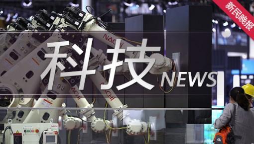"""当世界顶尖科学家论坛遇见临港新片区 产业和科学""""珠联璧合"""""""