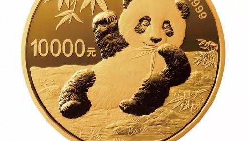 面值1萬元的紀念幣來了,長這樣!
