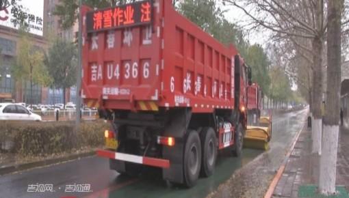 """今天,長春市的清雪設備來了一場""""熱身""""!??"""