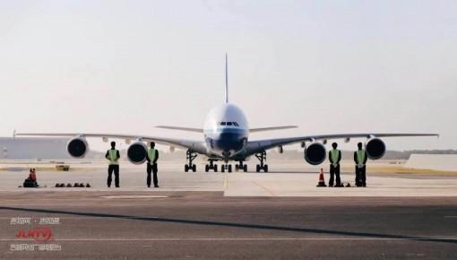 吉林机场集团27日起执行冬航季航线 新增丽江等通航城市