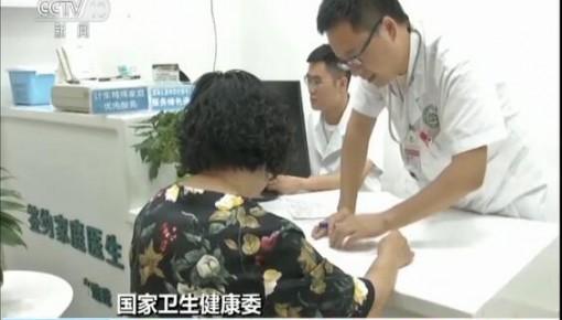 国家卫生健康委:567个县市区试点建设县域医共体